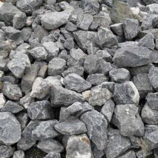 Колотый бетон купить бетон м 300 с гравием